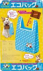新品  【にゃらんのエコバッグ】可愛い猫 ネコ 最後1つ