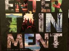 �����A!��SEKAI NO OWARI/ENTERTAINMENT�������/CD+DVD����i!