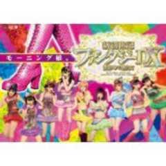 ■DVD『モーニング娘。コンサートツアー2011春 新創世記』