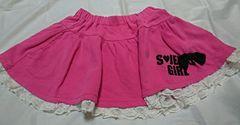 size130☆ジェニイー☆スカート