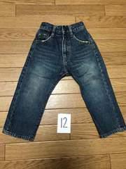 12■美品■ジーンズ 80cm ジーパン 長ズボン 子供用 切手払可能