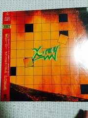 X-RAY  愛のヒーロー  アナログレコード