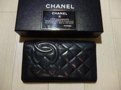 CHANEL シャネルのカンボンラインの二つ折り長財布