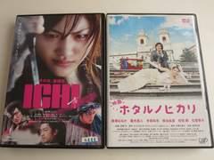 ����DVD2�{�@�z�^���m�q�J���@ICHI �����͂邩�@�����^���i