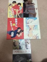 赤安同人誌5冊セット1