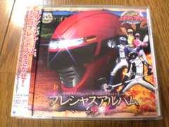 CD��������{�E�P���W���[�v���V���X