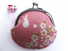 和小物 和柄がま口財布サイフ・小銭入れ桜うさぎピンク