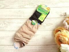 新品 アームカバー UV 虫よけ 猫の刺繍 ネコ 黒 ロング