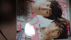東方新起 Ray 2011 11月号