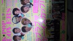 東方神起K☆POP LOVERS