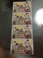 1983年昭和58年切手趣味週間「台所美人」喜多川歌麿未使用