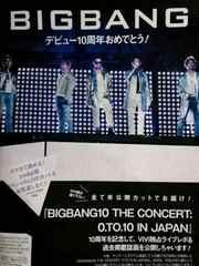 ��BIGBANG���蔲��&���ů�߁�10��N��ײ�����!