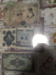 4436 一円札 五円札 日本紙幣まとめて