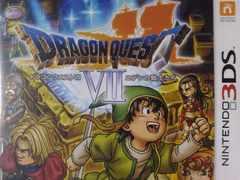 3DS ドラゴンクエス�Z エデンの戦士たち
