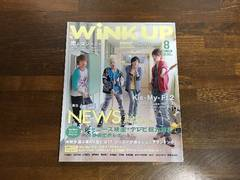 WiNK UP �E�C���N�A�b�v 2012/8���� ��i �������� ��NEWS��