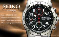 海外生産逆輸入【SEIKO】セイコーミリタリー1/20秒高速クロノBK