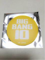 BIGBANG ★ a-nation16 缶バッジ VIP限定★ 黄色 D-LITE テソン
