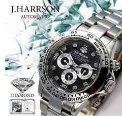 英国調J.HARRISONロレックスTYPE 8Pダイヤ機械式自動巻腕時計