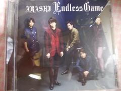 新品同様人気ARASHI EndlessGame初回限定盤