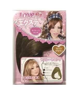 モバオクで買える「Love 愛され エクステ セパレートロング ライトブラウン」の画像です。価格は300円になります。