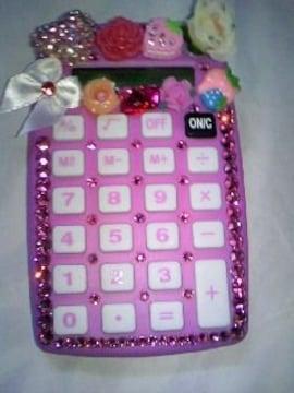 モバオク:電卓 デコ電卓ハンドメイド