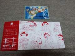 昭和レトロ蔦谷喜一ぬりえポストカード+文化屋雑貨店ステッカー