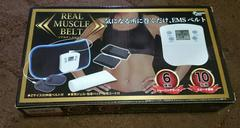 REAL MUSCLE BELT �_�C�G�b�g