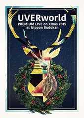 即決 UVERworld Live X'mas Nippon Budokan 2015 BD限定盤