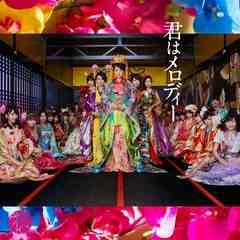 ���� �Q�������� AKB48 �N�̓����f�B�[ (+DVD) A ��������