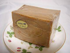 アレッポの石鹸エキストラ40 定形外250円