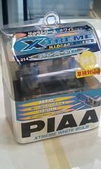 ☆PIAA H1エクストリームホワイト 4150K 12V55W 車検対応☆