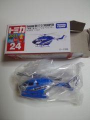 トミカ 川崎重工業BK117 C-2ヘリコプター