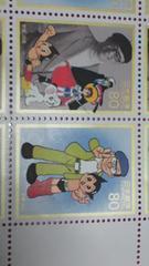 戦後50年メモリアルシリーズ手塚治虫記念切手
