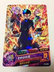 ドラゴンボールヒーローズ   孫悟天: ゼノ GDPJ-16