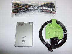 デンソーDIU−9300P(CS)ETC車載器分離型