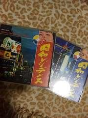 昭和レジデンス 赤盤 青盤 セット クレイジーケンバンド DJ