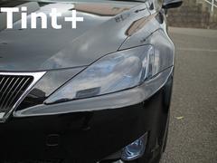 Tint+再利用OK レクサスIS250/IS350 GSE20ヘッドライト スモークフィルム