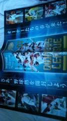 オーナーズリーグ 2014 宣伝ポスター