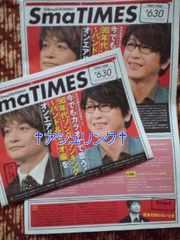 SmaTimes スマタイムス#630 及川光博/香取慎吾 SMAP