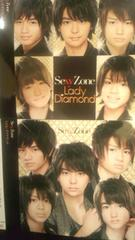 ����!��ڱ!��SexyZone/LadyDiamond�������A.B/2CD+2DVD��i!