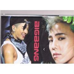 BIGBANG フォトタオル 写真タオル インテリアタオル 送料込