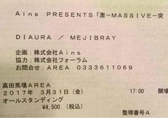 3/31高田馬場AREA A48〜58番 DIAURA/MEJIBRAY 激-MASSIVE-突