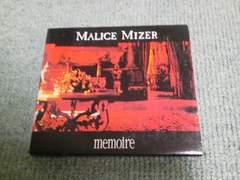 MALICE MIZERアルバムmemoire DX/マリス/メモアール/ゴシック/インディーズ