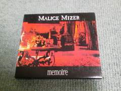 MALICE MIZER�����memoire DX/�ؽ/�ӱ��/���/���ި���