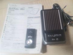 スーパーキャットS17m-Ri(GPS&ソーラー&カラーEL&シガーデンゲン&リモコン)