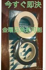 嵐 490円 激安 東京 japonism マスキングテープ テープ