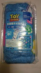 800円スタ☆TOYトイストーリー☆お昼寝タオルケット☆新品☆