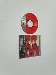 SCEANA/かまいたち3090円盤インディーズ1st CDいたちごっこFREE WILL