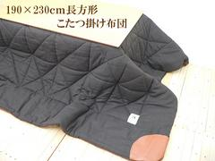 �ō�/����E�W���i�ɂē����F�����•z�c190�~230cm/NO10