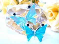 2匹の素敵な蝶のバッグチャーム(アクア